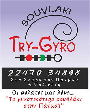Try-Gyro