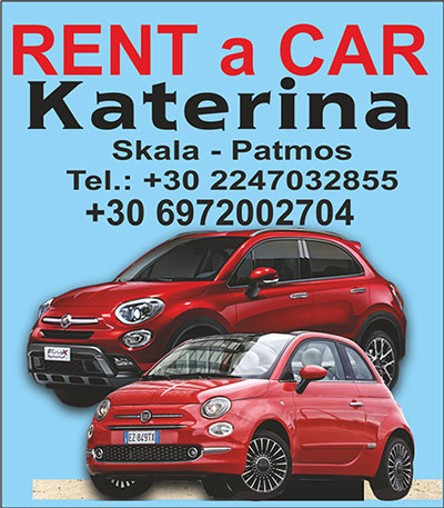 rent KATERINA WEB