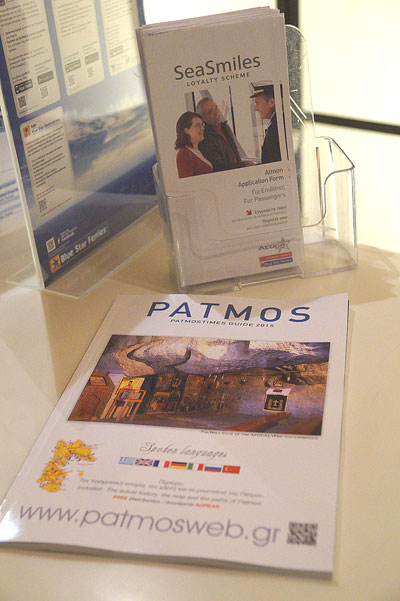 patmos-GISE-BLUESTAR-2
